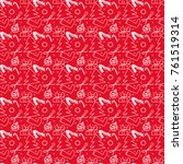 red seamless pattern for new...   Shutterstock .eps vector #761519314
