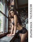 attractive girl posing in... | Shutterstock . vector #761532238