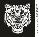 tribal tiger graphic design... | Shutterstock .eps vector #761534620