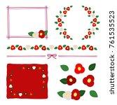set of camellia decoration...   Shutterstock .eps vector #761535523