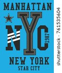 new york embroidery graphic... | Shutterstock .eps vector #761535604