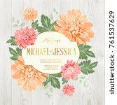 marriage invitation card.... | Shutterstock .eps vector #761537629
