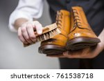 footwear concepts and ideas....   Shutterstock . vector #761538718