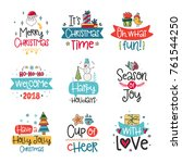 vector poster collection with... | Shutterstock .eps vector #761544250
