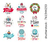 vector poster collection with... | Shutterstock .eps vector #761544253