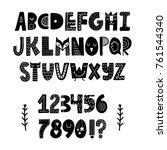 funny hand drawn alphabet.... | Shutterstock .eps vector #761544340