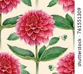 watercolor illustration of... | Shutterstock . vector #761551309