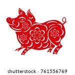 happy  chinese new year  2019... | Shutterstock .eps vector #761556769