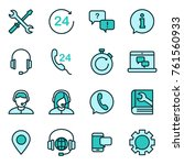 support service vector icon....   Shutterstock .eps vector #761560933