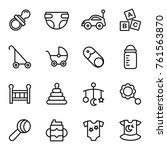 baby icons minimalistic flat... | Shutterstock .eps vector #761563870