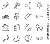 thin line icon set   marker ... | Shutterstock .eps vector #761568970