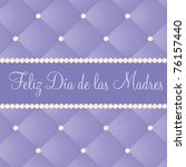 spanish mother's day card in... | Shutterstock .eps vector #76157440