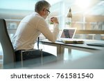 back view of businessman in... | Shutterstock . vector #761581540