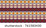 horizontal seamless pattern... | Shutterstock .eps vector #761583430