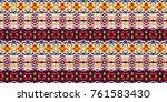 horizontal seamless pattern... | Shutterstock .eps vector #761583430