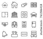 thin line icon set   wireless... | Shutterstock .eps vector #761586418