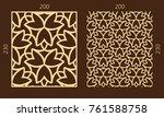 laser cutting set. woodcut... | Shutterstock .eps vector #761588758