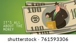 """vector card """"it's all about the ... 