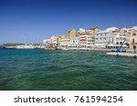 agios nikolaos   the... | Shutterstock . vector #761594254