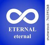 stilization eternity symbol  | Shutterstock .eps vector #761595268