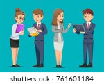 problems within the... | Shutterstock .eps vector #761601184