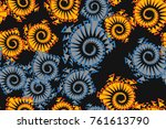 seamless pattern of five colors.... | Shutterstock .eps vector #761613790