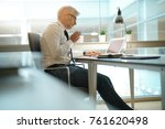 back view of businessman in... | Shutterstock . vector #761620498