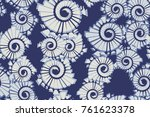 seamless pattern. five colors.... | Shutterstock .eps vector #761623378