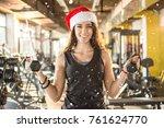 smiling fit girl in santa's hat ...   Shutterstock . vector #761624770