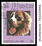 laos   stamp printed in1971 ... | Shutterstock . vector #761633446