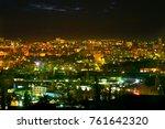 beautiful view of chisinau city ... | Shutterstock . vector #761642320