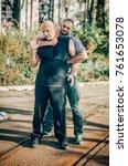 knife threat. kapap instructor... | Shutterstock . vector #761653078