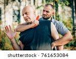 knife threat. kapap instructor... | Shutterstock . vector #761653084