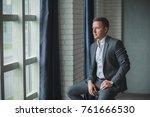 young man intelligent boss in... | Shutterstock . vector #761666530