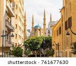 beirut  lebanon   november 3 ... | Shutterstock . vector #761677630