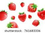 strawberry set  detailed... | Shutterstock . vector #761683336