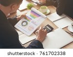 businesswoman monitor and... | Shutterstock . vector #761702338