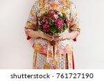 close up of bride's hand... | Shutterstock . vector #761727190