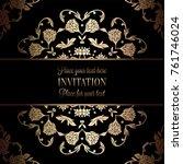 vintage baroque wedding... | Shutterstock .eps vector #761746024