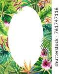 green summer tropical... | Shutterstock . vector #761747116