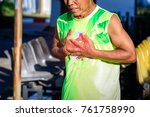 chest pain while exercising | Shutterstock . vector #761758990