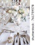 wedding table decoration | Shutterstock . vector #761759578