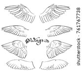 angel wings  lettering  drawing ... | Shutterstock .eps vector #761767738