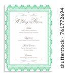 elegant wedding menu card... | Shutterstock .eps vector #761772694