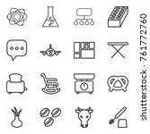 thin line icon set   atom ...