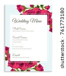 elegant wedding menu card... | Shutterstock .eps vector #761773180