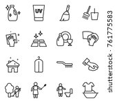 thin line icon set   cleanser ... | Shutterstock .eps vector #761775583