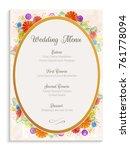 wedding menu card design ... | Shutterstock .eps vector #761778094