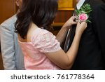 woman's hand busted with... | Shutterstock . vector #761778364