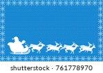 white silhouette of santa claus ... | Shutterstock .eps vector #761778970